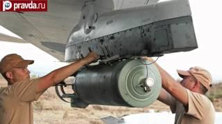 Сколько Россия заплатила за операцию в Сирии
