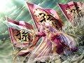 【真・恋姫†無双】呉ルート『5章』 の動画、YouTube動画。