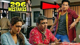 "296 Mistakes In Coolie No.1 - Plenty Mistakes In ""Coolie No.1"" Full Hindi Movie - Varun Dhawan, Sara"