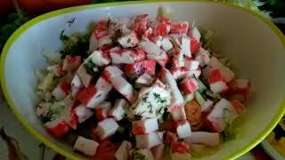 Легкий Салат с крабовыми палочками и ананасом