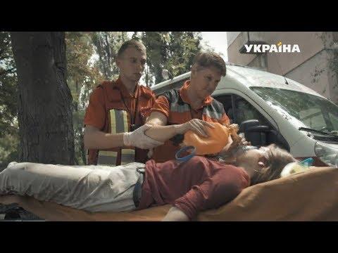 Судья и палач   Агенты справедливости   Сезон 6