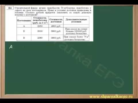 сравнение и измерение ОТРЕЗКОВ и УГЛОВ - 7 классиз YouTube · Длительность: 3 мин37 с
