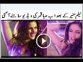 Saba Qamar's Video In Response to Neelam Munir's viral dance in car video