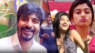 Sivakarthikeyan Live Chat : Oviya hasn't changed a bit   Bigg Boss Tamil Latest