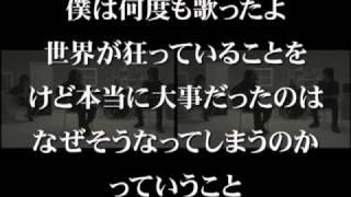 2010年2月17日にリリースされる藍坊主5枚目のニューアルバム「ミズカネ...