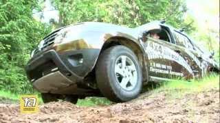 Вот это ДАстер! Кроссовер или внедорожник?(Петровский Автоцентр продолжает экстремальные испытания внедорожных качеств Renault Duster. На этот раз мы попро..., 2012-07-18T07:20:59.000Z)