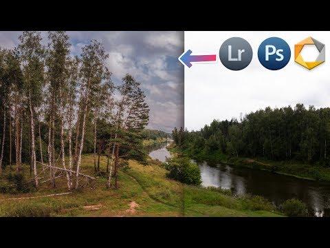 УДИВИТЕЛЬНАЯ обработка летнего пейзажа в Lightroom /Photoshop / Nik Collection 🏞️🗻🌄