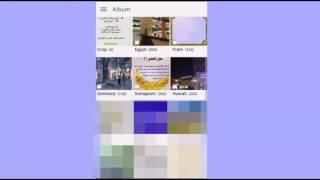 تطبيق Easy Image Crop للجالاكسي