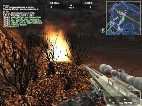 Склерозия Времени №1 ( Terminator 3 - War of the machine )