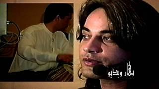 Ehsan Aman Majlesi (Aasha Ke Man)