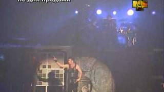 Rammstein - 05 Rein Raus - Live St. Petersburg 2004