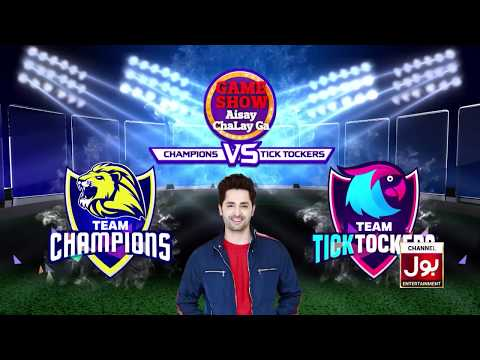 Game Show Aisay Chalay Ga Season 2   Promo   TickTockers Vs Champions   Danish Taimoor Show
