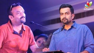 R. S. Vimal: Prithviraj the man behind Ennu Ninte Moideen | 150th Day Celebration
