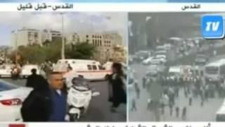 انفجار حافلة في القدس المحتلة أدى إلى مقتل  اسرائيلية وإصابة العشرات