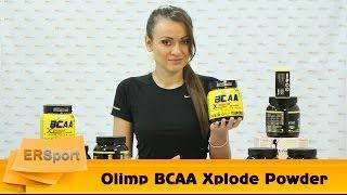 Olimp BCAA Xplode Powder Спортивное питание (ERSport.ru)(http://www.ersport.ru/ Заходите к нам - пожалуй самый лучший интернет-магазин спортивного питания ! ссылки на бренд:..., 2013-11-09T15:18:02.000Z)