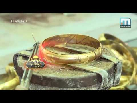 Jewellery Making From Raw Gold | Arabian Stories
