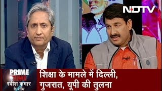 Prime Time With Ravish Kumar, Feb 05, 2020 | BJP Attacks AAP Over Schools In Delhi
