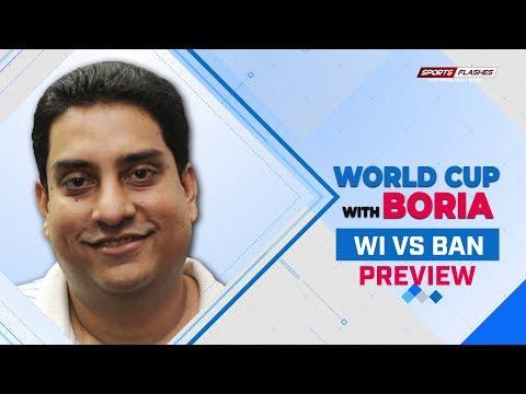 West Indies vs Bangladesh Match Preview By Boria Majumdar   World Cup 2019