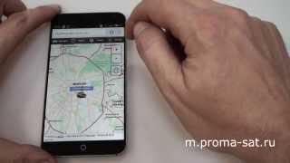 Обзор работы сайта m.proma-sat.ru (для смартфона и планшета)