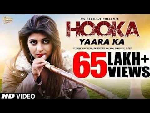 Hooka Yaara Ka # New Haryanvi song status 2017 # Suresh Foji # PLAY VIDEO