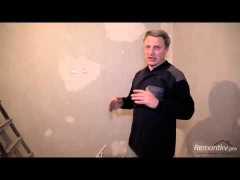 Видео Черновая отделка с чего начать ремонт