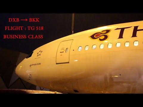 FLIGHT REPORT || THAI AIRWAYS BUSINESS CLASS || DUBAI → BANGKOK