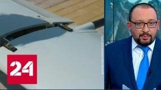 ДНР: до налета на российскую авиабазу Хмеймим в Сирии, дроны так же атаковали ополченцев - Россия 24