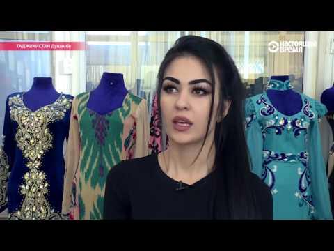 номера телефонов девушек таджикистана для знакомства секса