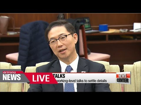 [LIVE/NEWSCENTER] Two Koreas begin first high-level talks in two years - 2018.01.09