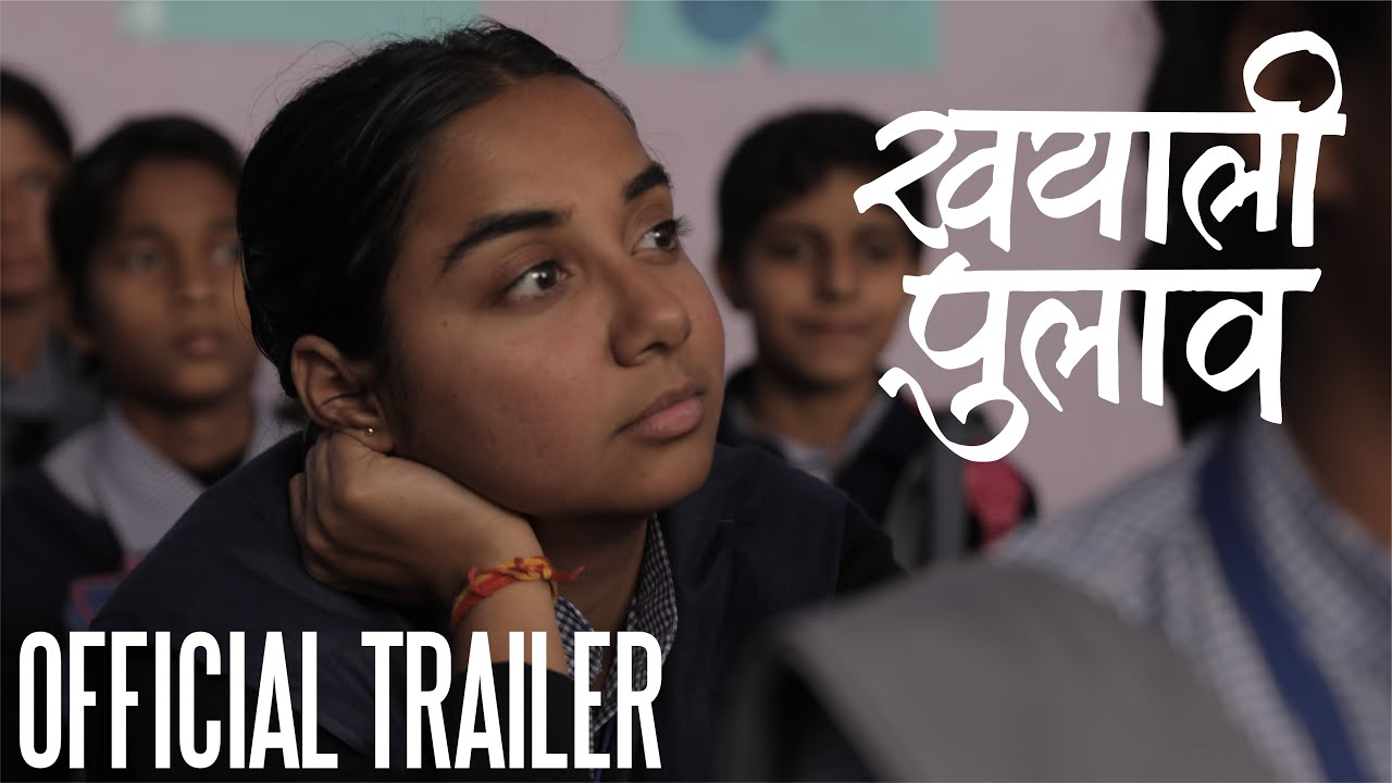 Khayali Pulao | Official Trailer | Prajakta Koli, Yashpal Sharma | Releasing on 9th July 2020