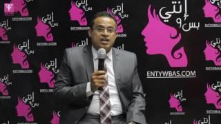 د.محمد هانى .. متي تنفك عقدة المجتمع في نظرته للمرأة المطلقة؟