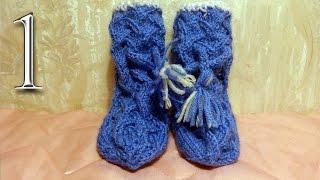 Как связать красивые детские носочки (носки)