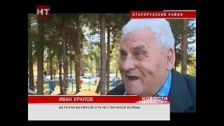 Александр Коровников принял участие в церемонии захоронения останков бойцов Красной Армии