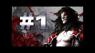 ИГРАЕМ ЗА ДРАКУЛУ! (Castlevania: Lords of Shadow 2 - Полное Прохождение на Русском #1!)