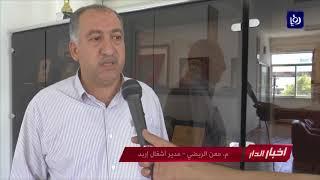 طريق الطرة / الشجرة مسرح للحوادث المرورية