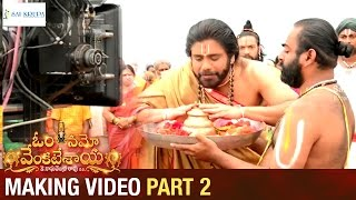 Om Namo Venkatesaya Movie Making Part 2 | Nagarjuna | Anushka | Pragya | Raghavendra Rao