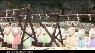 Hwang Jin Yi OST Geu Dae Bo Se Yo - Choi Hye Jin.avi
