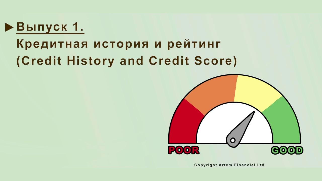 Средний скоринговый балл где одобрят кредит