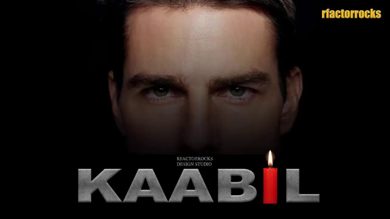 Poster design using photoshop cs5 - Kaabil Movie Poster Design Using Adobe Photoshop Cs5 Rfactorrocks
