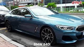 BMW840i  bmw840i 그란쿠페 스미스필름  플…