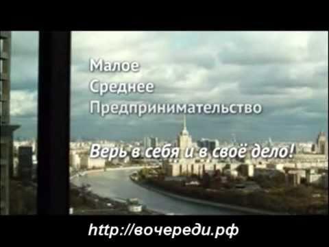 «ОПОРА РОССИИ» поддержка и развитие малого и среднего