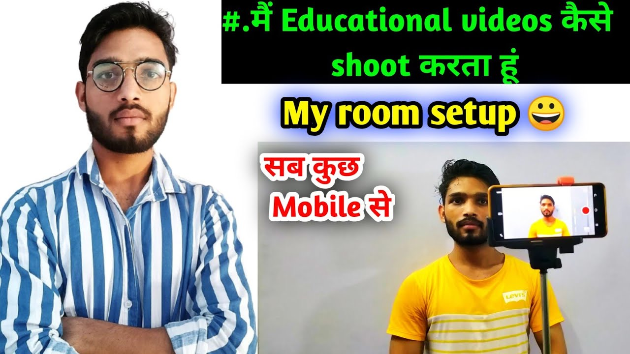How to record Education videos from mobile || Mobile से Educational videos कैसे बनाए ||My room setup