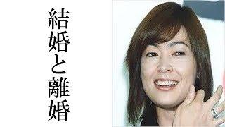 芸能裏本舗chチャンネル登録はこちら http://ur0.link/BoMo 【引用元】 ...