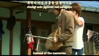 DBSK - Holding Back the Tears MV [romanize+hangul+eng sub]