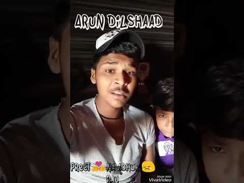 Rabba Va cover  by Arun Dilshaad