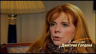 "Клара Новикова. ""В гостях у Дмитрия Гордона"". 1/4 (2014)"