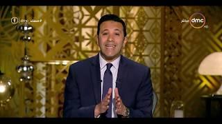 برنامج مساء dmc - مع الإعلامي عمرو خليل - حلقة الخميس 28 فبراير 2019 ( الحلقة الكاملة )