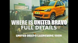 WHERE IS UNITED BRAVO 800CC CAR IN PAKISTAN   New Information  full details  launching soon