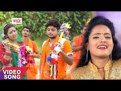 Super Hit Bol Bam Song 2017 = गूगल प सर्च करि = Mahima Mahadev Ke = Sona Singh = Best Bol Bam Song