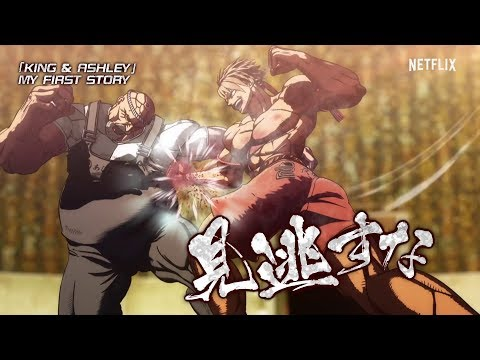 Catch All the Action in the Trailer for Part 2 of Netflix's 'Kengan Ashura'